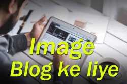 Blog Ke Liye Image Kaise Banaye?