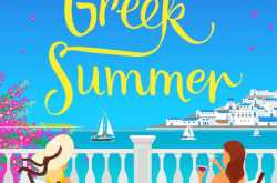 Blog Tour #bookreview One Last Greek Summer by Mandy Baggot @Aria_Fiction