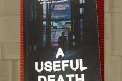 book review : a useful death by sriram chellapilla