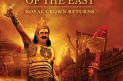 Book Review: The Conquest Of East