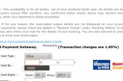 booking tickets in irctc? your credit card might be in risk
