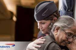 British Airways, Fuelled By Love.