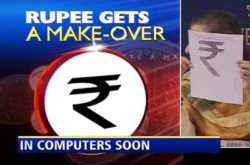 Cabinet approves new symbol for Indian Rupee