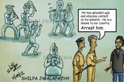 Cartoonist arrested