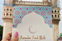 Celebrating Ramadan at the city of Nizams with Novotel Hyderabad Airport!