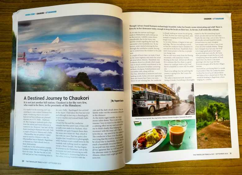 Chaukori Travelogue Published In The Traveller Trails