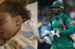 cricketing fraternity pour heartfelt condolences to asif ali's two-year-old daughter noor fatima