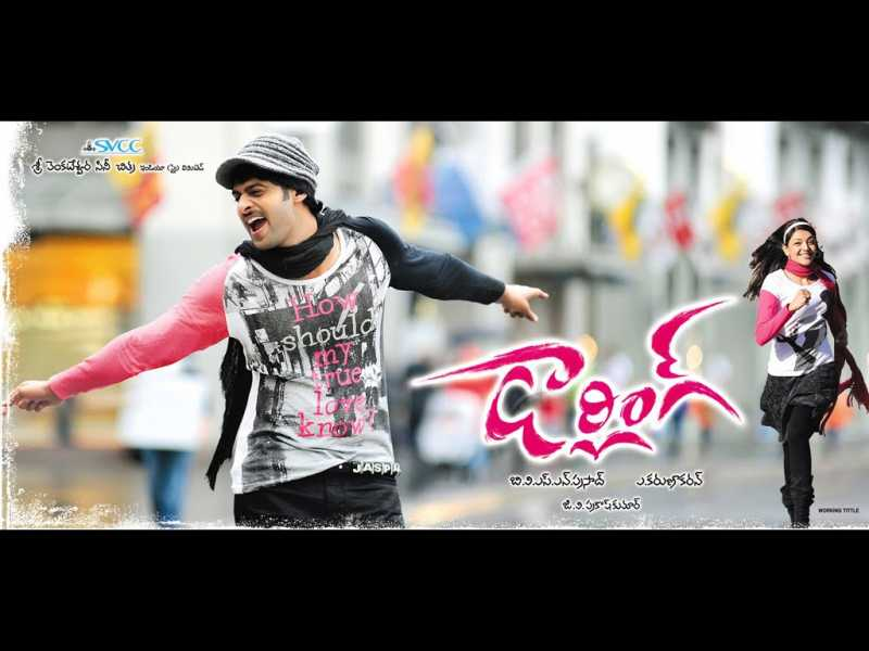 Totalmovies Blogs Darling Telugu Audio Songs (MP3) Free
