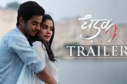 dhadak trailer launched | janhavi kapoor & ishaan khatter | marathi film sairat remake - cinemaz world