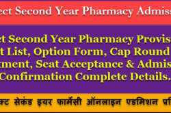 direct second year pharmacy merit list, option form & allotment dates
