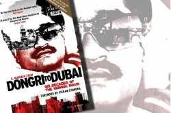 Dongri to Dubai: Six Decades of the Mumbai Mafia book review