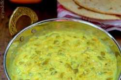 Doodh wali Tori/Turai/Jhinge/Ridge gourd