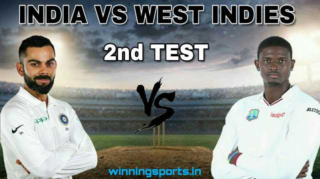Dream11 Team For India Vs West Indies 2nd Test Match   Fantasy Cricket Tips   Playing 11   India Vs West Indies Dream11 Team   Dream11 Prediction  