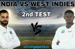 dream11 team for india vs west indies 2nd test match | fantasy cricket tips | playing 11 | india vs west indies dream11 team | dream11 prediction |
