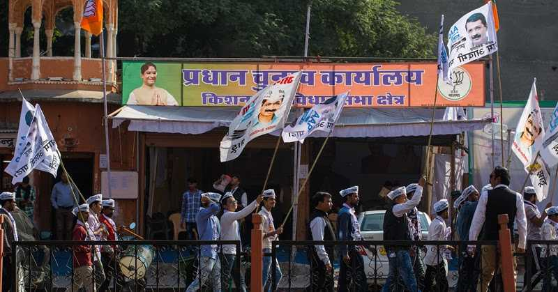 Elections In The Air And Campaigning On Full Swing In Jaipur.