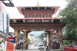 entering bhutan : the land of thunder dragons