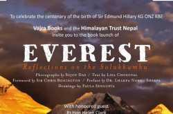 Everest Reflections on the Solukhumbu   Book Launch Kathmandu