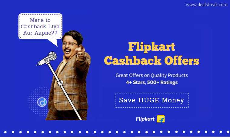 Flipkart Cashback Offers August 2018, Upto 80% Discount (Grab It Now)