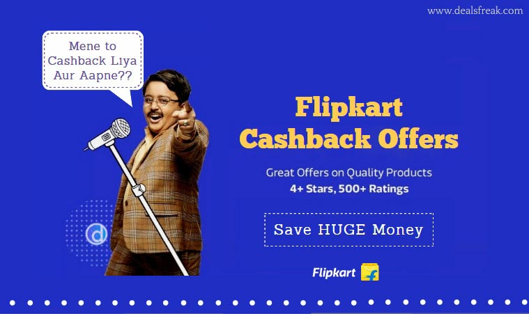 Flipkart Cashback Offers June 2018, Upto 80% Discount (Grab It Now)