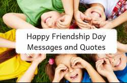 Friendship Day Quotes 2019: Short and Sweet Messages and Sayings