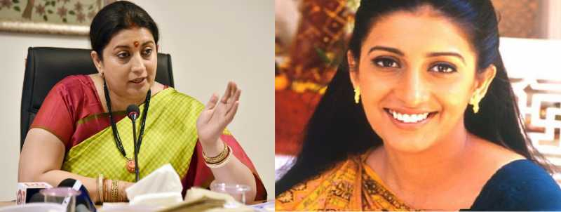 From The Most Chaheti Bahu To Textile Minister-The Journey Of Smriti Irani | Betingle