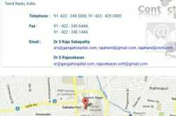 Ganga Hospital , Coimbatore -Review of Diagnosis, Treatment, Hospital Stay and Cost