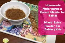 Garam Masala for Babies/ Mixed Spice Powder for Baby, Toddler