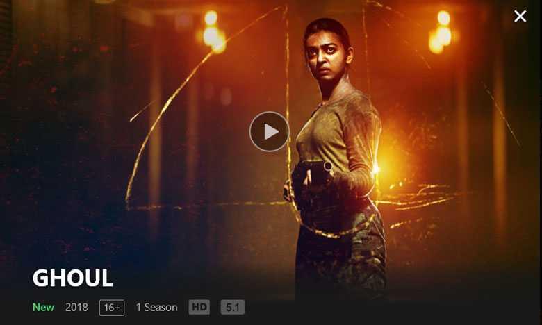 Ghoul, Netflix Original Review
