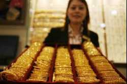 Gold Monetization : An Indian Government Initiative to bring gold