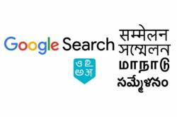 google search conference 2018 in india – register now(limited seat only)