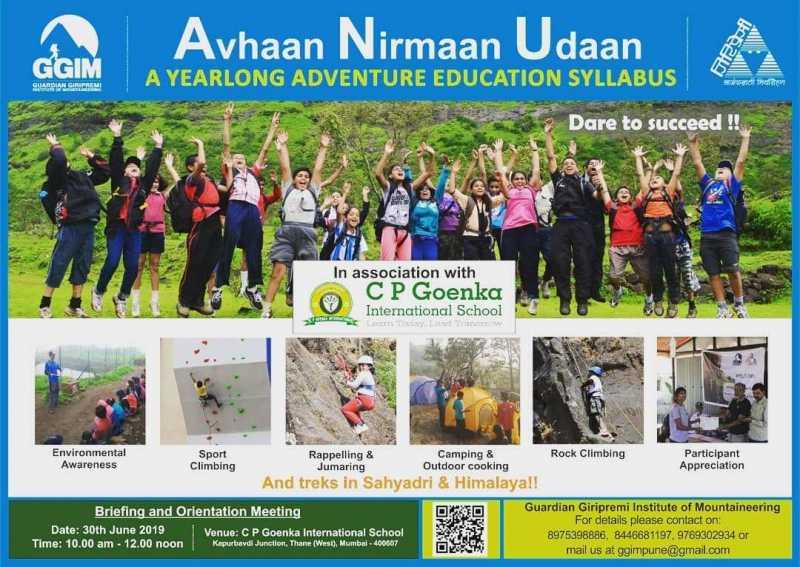 Guardian Giripremi To Launch Unique Adventure Education Syllabus For School Kids In Mumbai 30th June 2019 - Mumbai Hikers Network