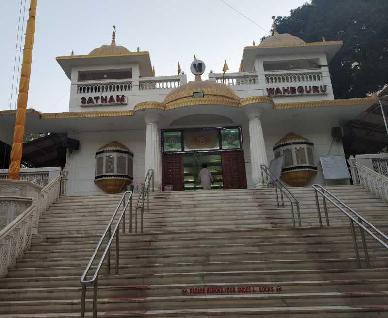 Gurudwara In Andheri West: See Pictures
