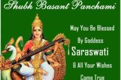 happy basant panchami 2016 wallpapers, basant panchami quotes, wishes, sms, greetings