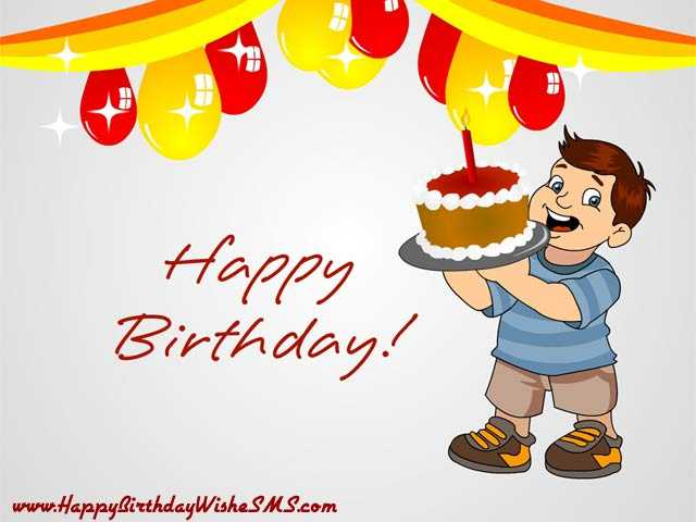 Happy Birthday Video Download