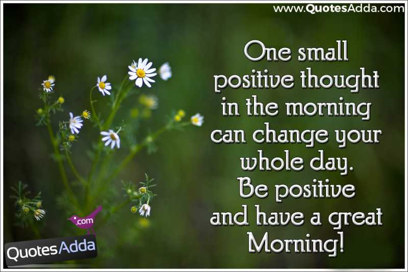 Chandra Babu Blogs Have A Great Morning Quotes And Images