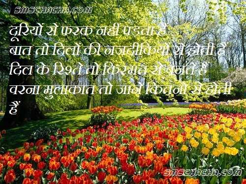 Abhinav Duggal Blogs Hindi Friendship Quotes Good Friendship