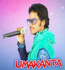 How To Find Sambalpuri Singer Umakanta Barik Contact Number?- Wiki, Income, Biography, Family