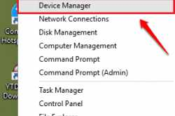 """How to Fix: \""""Battery Plugged in Not Charging\"""" in Windows 10"""