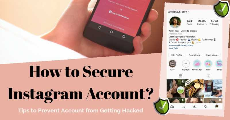 How To Secure Instagram Account?