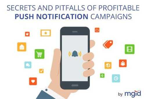 How To Start Profitable Push Notification Campaigns - EarningGuys