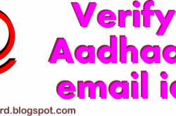 how to verify aadhaar card email id