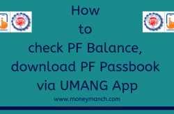 How to check PF Balance, download PF Passbook via UMANG App