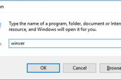 How to find out the version / Build of Windows Operating system