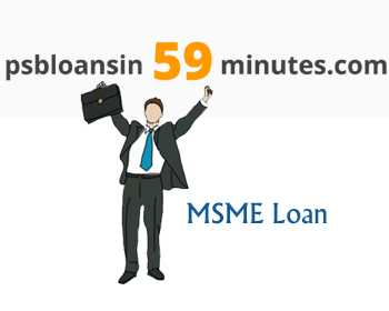 How To Get MSME Loan - 1 Crore Loan Approval In 59 Minutes