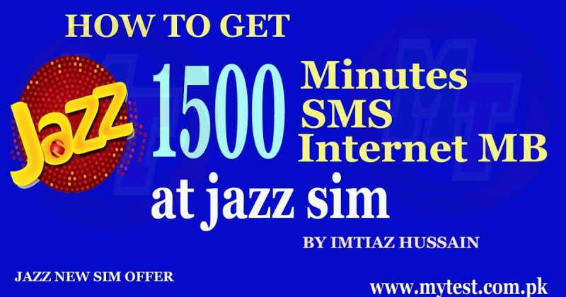 How To Get Free Minutes Sms & MB At Jazz Sim 2018