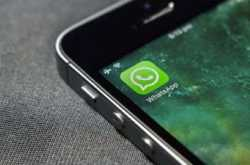 how to save whatsapp status without capturing screenshot ? science tutor