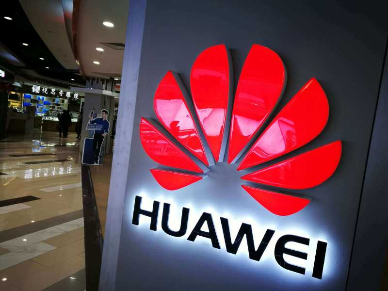 Huawei Has Developed Hongmeng Mobile OS To Tackle The US Ban, 60% Faster Than Android | GarimaShares