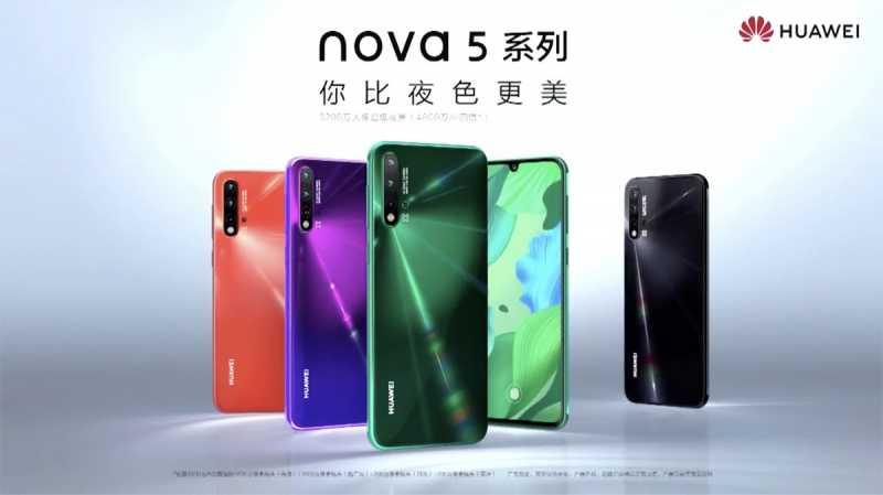 Huawei Nova 5 Series Launched In China: Nova 5, Nova 5 Pro, Nova 5i | GarimaShares