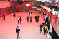 Ice skating: Enjoy in city or in hills