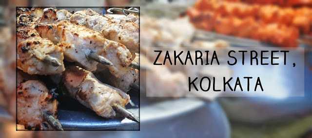Iftar At Zakaria Street